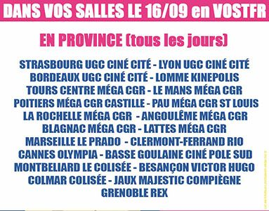 salle_province