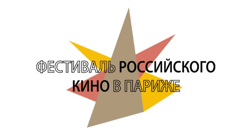 festival russe